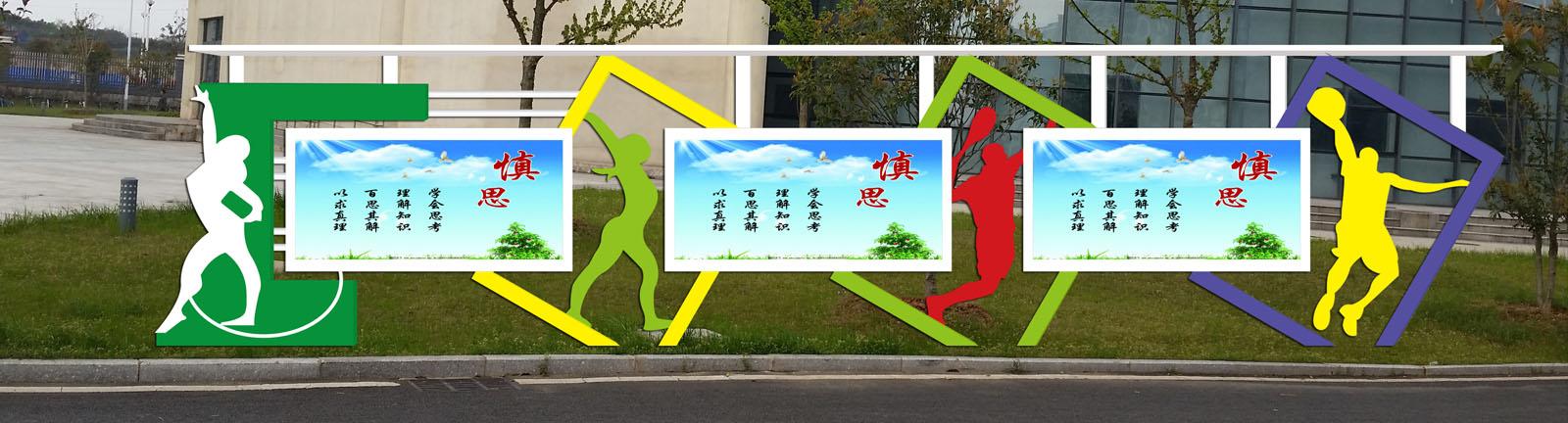 赤峰公交候车亭